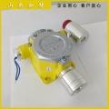 四氟乙烷濃度報警器R134A氣體泄漏報警裝置
