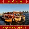 海南电动观光小型画舫游船 家庭休闲木船 农庄载客船