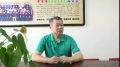 北京特效針灸培訓班