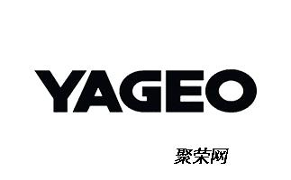YAGEO-國巨代理-國巨代理商-國巨一級代理