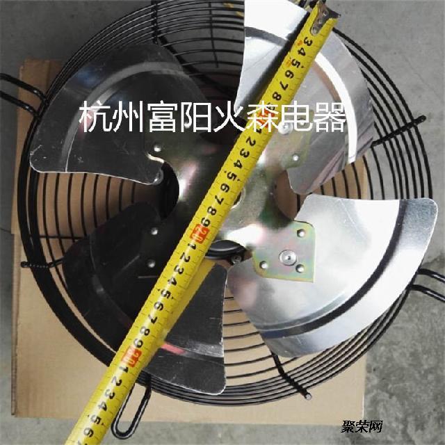 供应新磊牌压缩机散热风机电机