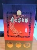北京海淀回收整箱茅臺酒