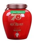 供應陶瓷酒壇泡酒瓶 帶龍頭5斤10斤20斤酒罐酒壇