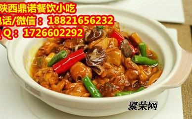 开店创业盖浇饭三鲜煮馍过桥米线酸汤水饺小吃技术培训