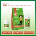 中藥材用昆侖風葉面肥專注抗病增收抗逆提質