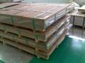 供應美標7050環保鋁合金板厚度公差
