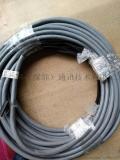 华为CC08用户电缆£¬32路用户板用户电缆