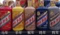 太原高價回收茅臺瓶子拉菲瓶子回收各種茅臺酒