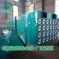 清大環保生產鍋爐用高溫布袋除塵器