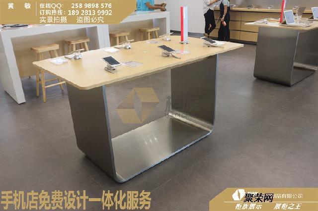 华为中岛展台生产规模体验桌厂家
