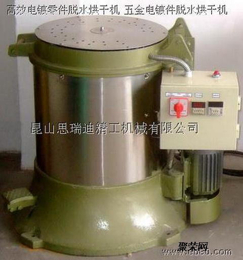 上海苏州重型离心脱水机 重型工业脱水机 离心甩干机