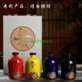 景德镇陶瓷酒瓶五斤装 小容量包装一斤装酒瓶定做厂家