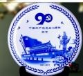 建国90周年陶瓷挂盘批发 陶瓷赏盘16寸厂家报价