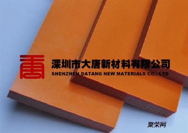 龙岗销售电木板 龙岗批发电木板价格 深圳龙岗电木板厂家直销