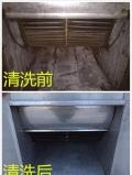 上海徐匯區上門清洗油煙機