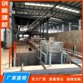 供应水泥基匀质板生产设备