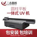 ?#29031;?#24191;告标牌标识UV数码印刷机厂家