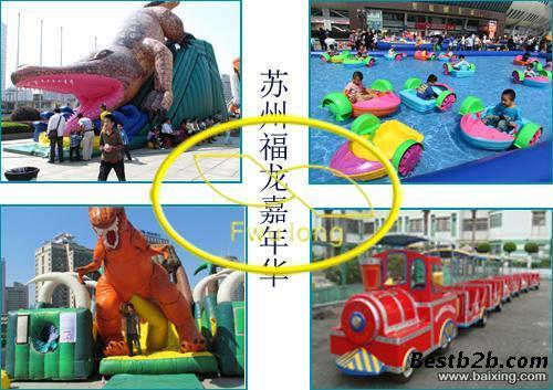 苏州福龙出租大型嘉年华儿童游乐设备