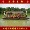 四川成都农庄手划摇橹木船 老式传统观光游船 电动船