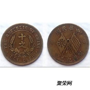 手机验证中华民国双旗币哪里直接收购
