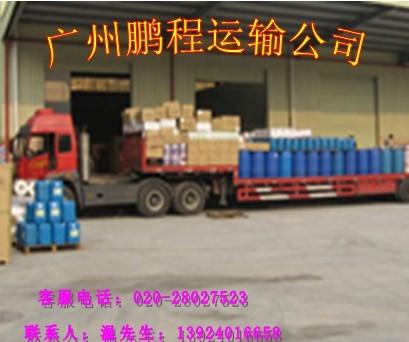 广州到芜湖物流专线,广州到芜湖专业调车