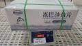 巴基斯坦海鮮 凍魷魚進口報關代理流程單證手續