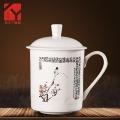 茶杯陶瓷杯带盖办公室会议杯家用水杯定制厂家
