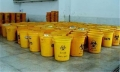 北京化學試劑環保處理公司 求購實驗室搬遷庫存廢液處理