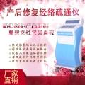 韩国产后仪器直销价位、美容院产后仪器厂家批发价