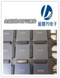 東莞厚街藍牙芯片收購公司