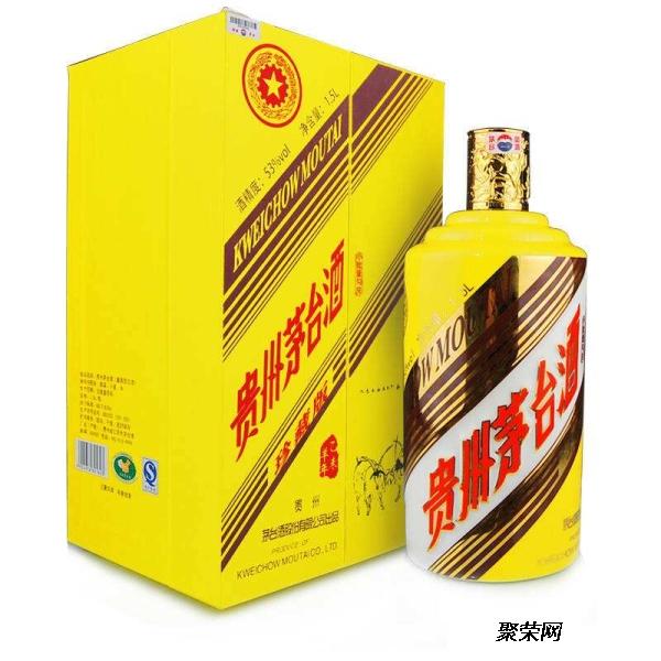 羊年生肖茅台酒回收生肖茅台酒瓶回收回收生肖系列茅台酒