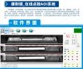 點膠系統廠商 康耐德智能工業點膠檢測方案