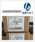 東莞橫瀝進口傳感器收購公司
