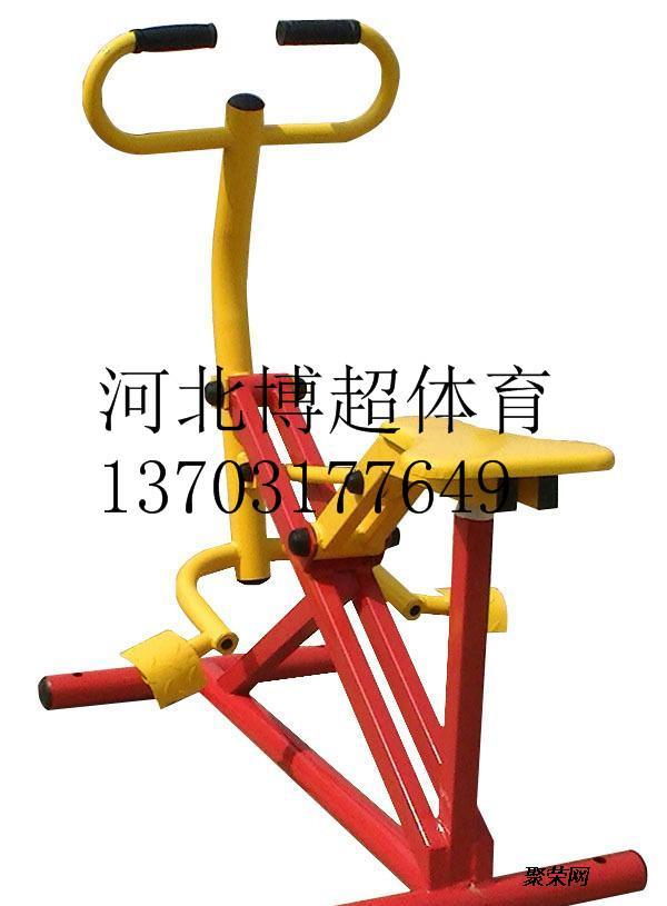 标准健骑机专业生产厂家