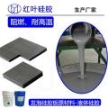 減震緩沖耐高低溫發泡硅橡膠