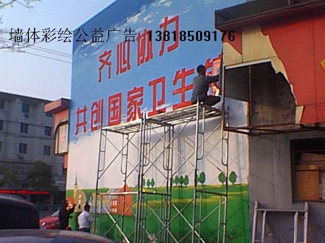 村庄粉刷大字标语绘画,美化文化墙,幼儿园装饰粉刷墙体手绘彩绘画