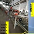 山东水泥纤维板设备厂家