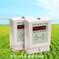 農田灌溉新技術射頻卡控制器