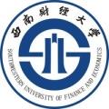 西南財經大學的優勢和專業
