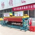 南宁3米牛粪轨道式翻抛机的使用寿命及垫料铺设常规配置