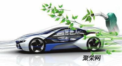 手机验证2018年上海新能源汽车展