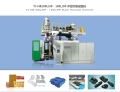 山東通佳TJ-HB60L塑料浮球生產設備吹塑機生產視