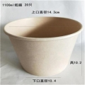 一次性環保方便牛皮原生竹漿本色紙打包外賣泡面快餐盒碗