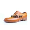 大朗犀牛陂萬科里大粵陳氏手工鞋工作皮鞋定制14年研發