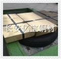 C12300-H01 磷脫氧銅