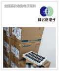 深圳光明進口連接器收購公司