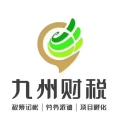 全北京专业代理记账 平谷公司注册 注册公司提供平谷注册地址