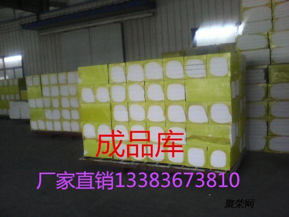 相对于动物性发泡剂来说做出的硅质改性聚苯板容重偏高,保温性稍差,另