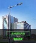 定制路灯户外灯新农村LED高杆乡村道路灯广场防水路灯杆6米7