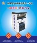 美尔印多功能数码快印设备可印pvc卡价格实惠